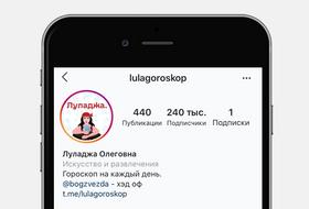 Lulagoroskop: Антиглянцевые предсказания от цыганки Луладжи