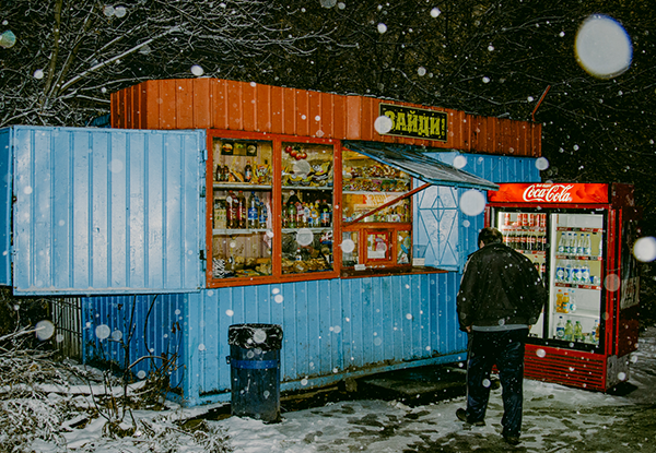 Нижегородские ларьки на фотографиях Даниила Максюкова