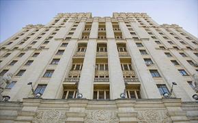 Квартира Паяма Шарифи