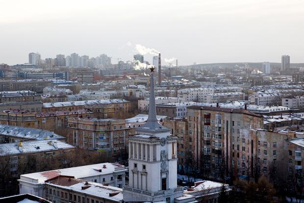 Сколько стоит жизнь в Екатеринбурге