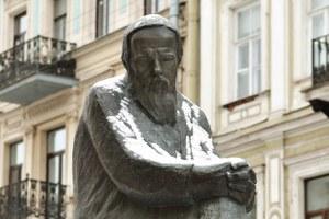 «Тайная жизнь петербургских памятников— 2»: Достоевский наБольшой Московской