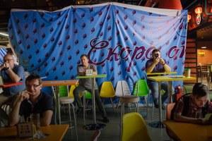 Фуд-корт «Подсолнухи»: Поесть ивыпить спостиронией