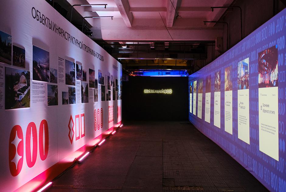 Инсталляция «Код Нижнего» в пространстве ЦЕХ *: как рассказать и показать историю Нижнего Новгорода за 20 минут