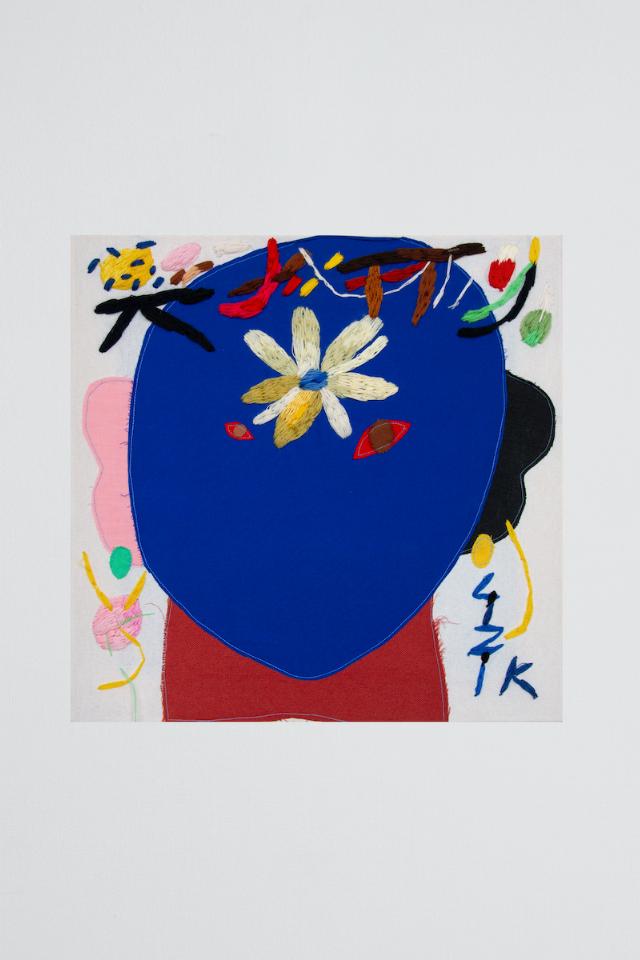В«Ладо» открылась выставка текстильных арт-объектов художницы Лизы Смирновой