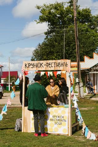 «Кружок» проведет выставку современного искусства вКалужской области