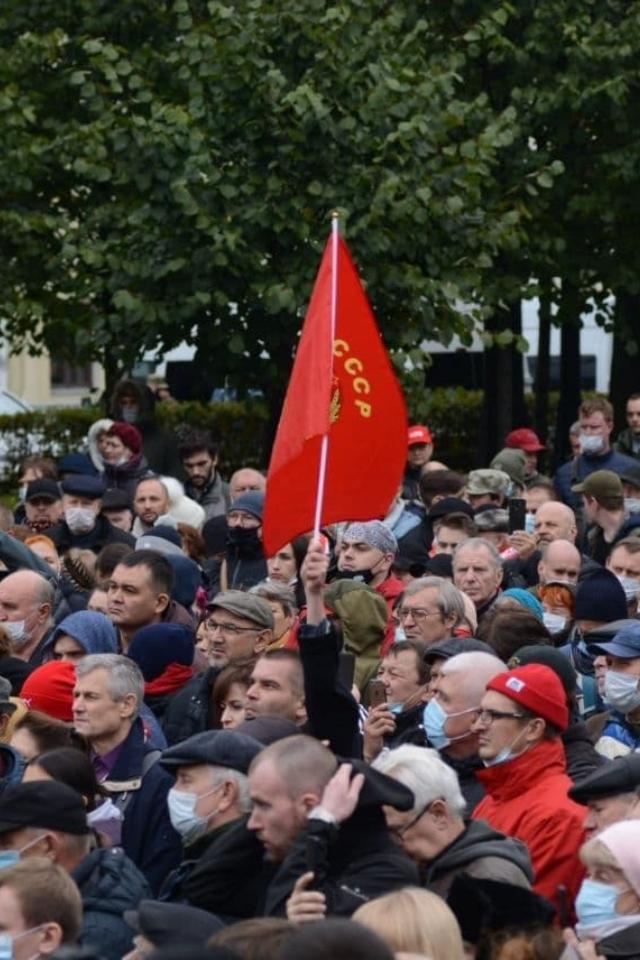 НаПушкинской площади прошла акция КПРФ против итогов выборов. Обошлось без задержаний
