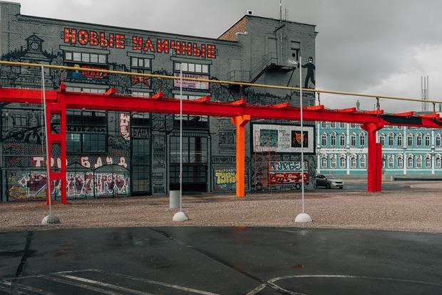 «Эрмитаж наш»: Новый сезон вМузее уличного искусства