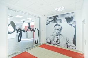 Офис недели (Киев): Ogilvy & Mather Ukraine