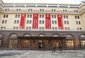 В гостинице «Москва» открывается торговая галерея