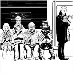 Книга в дорогу: Что читают в московском метро?