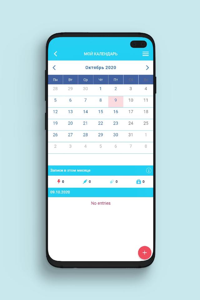 «Такеда» запустит приложение для людей с наследственным ангиоотеком. Оно поможет контролировать течение болезни