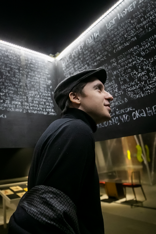 ВМузее Москвы откроется выставка «Слишком много свободы» отвыпускников школы для подростков «Каскад»