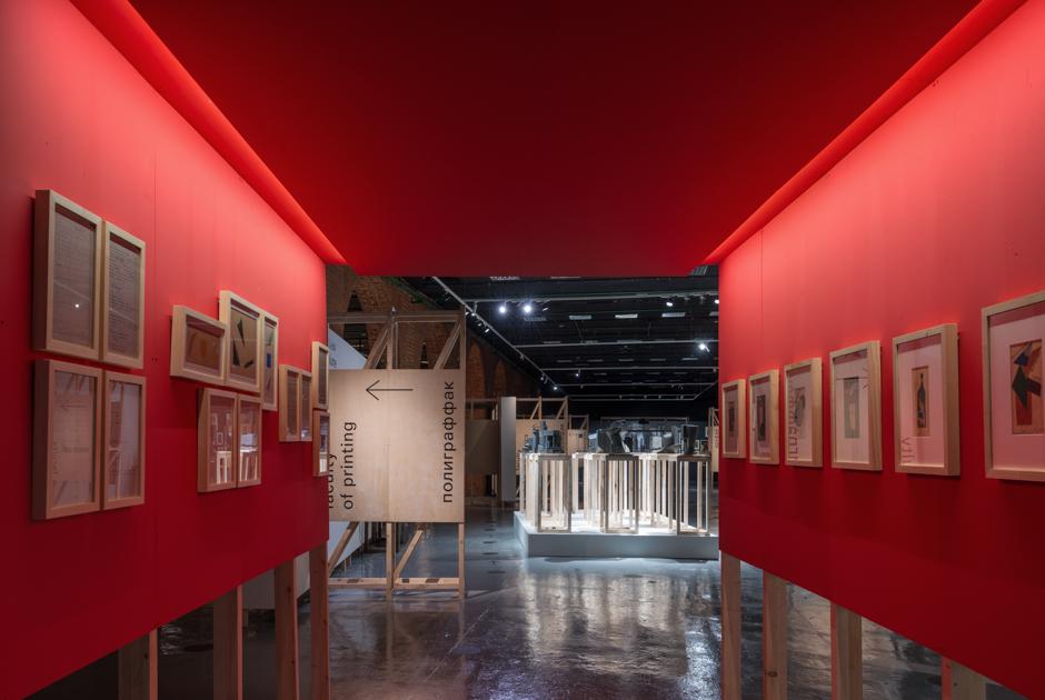 Факультет печальных вещей: Что можно узнать извыставки Музея Москвы оВХУТЕМАСе— месте, где зародился советский дизайн