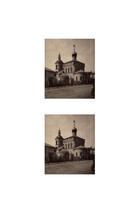 Игра отМузея Москвы, вкоторой нужно собрать пары церквей наТаганке (это сложно!)
