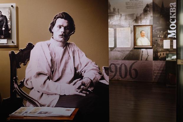 Я работаю в Литературном музее имени Горького