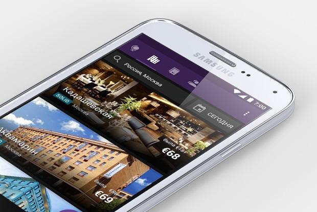 Где дешевле: Мобильные приложения, помогающие узнать оскидках