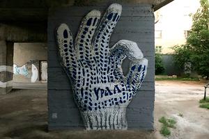 Нейронный стрит-арт и нелегальная импровизация: Граффити года в Екатеринбурге
