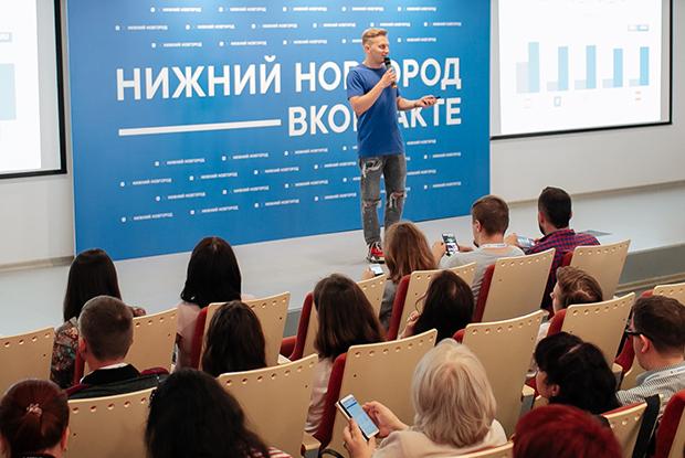 Чем займется представительство «ВКонтакте» в Нижнем Новгороде
