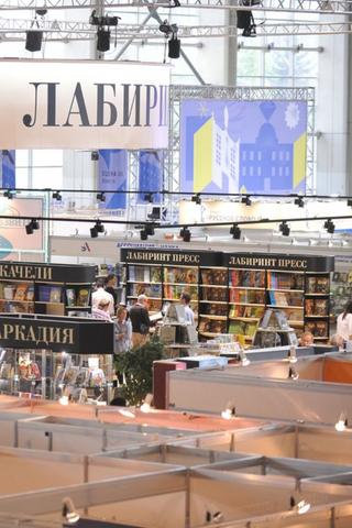Московская международная книжная ярмарка впервые пройдет в«Манеже»