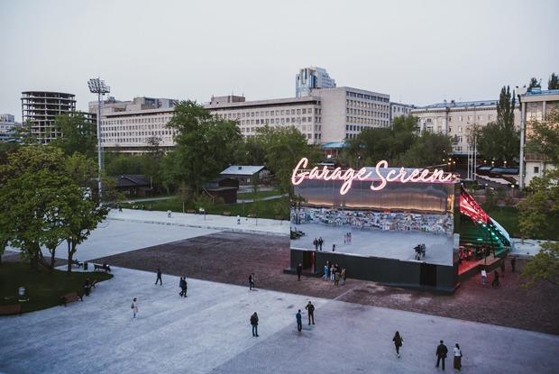 10 кинотеатров подоткрытым небом в Москве