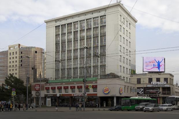"""«Я работаю в здании бывшего быткомбината """"Рубин""""»"""