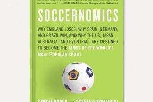 Экономика футбола: Почему итог матча Германия— Бразилия был предсказуем