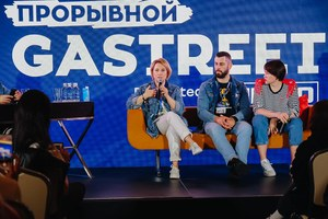 Фестиваль Gastreet 2021 вцифрах и фактах