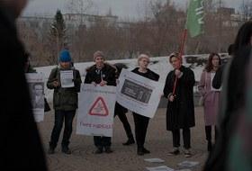 «Пасть порву за интернет»: Митинг в защиту свободного интернета в Екатеринбурге