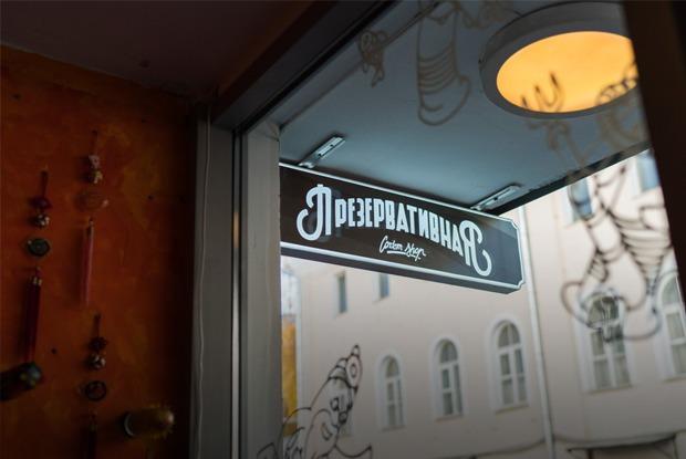 Лучшие секс-шопы Москвы: Куда идти за боа в перьях, стеками иновыми впечатлениями