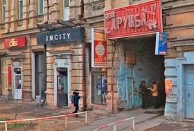 Как изменился Иркутск за 18 лет
