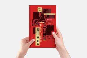 От нового Зыгаря до нового Макьюэна: 10 главных книг осени