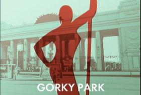 Gorky park: Всё о реконструкции парка им. Горького