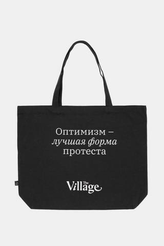 Оптимистичный шопер отArny Praht иThe Village