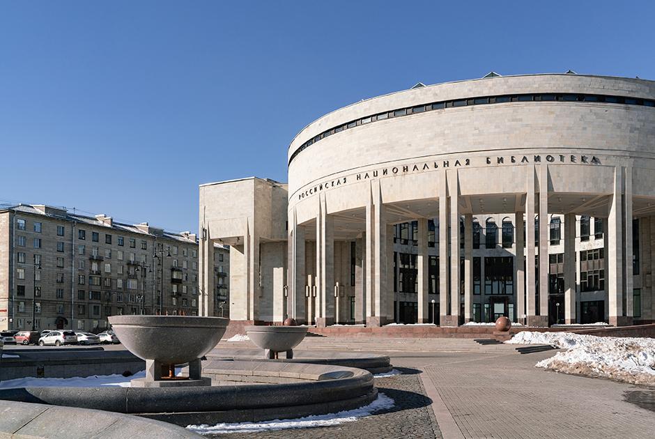 Четырехчасовая прогулка поМосковскому проспекту