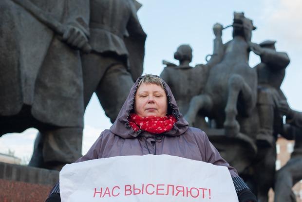 «Они захватили наш дом»: Почему бюджетники перекрыли Тверскую