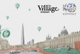 Международный экономический форум: Лекции и круглый стол The Village