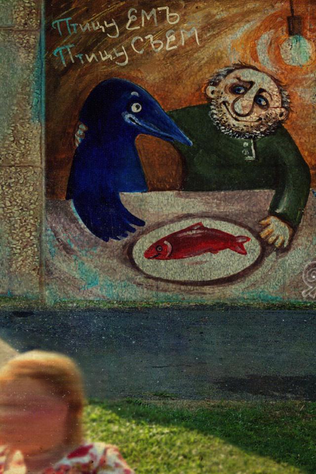Альбомы «Птицу Емъ» появились на всех стримингах