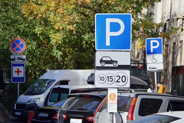 Как москвичка пытается оспорить 85штрафов запарковку почти наполмиллиона рублей
