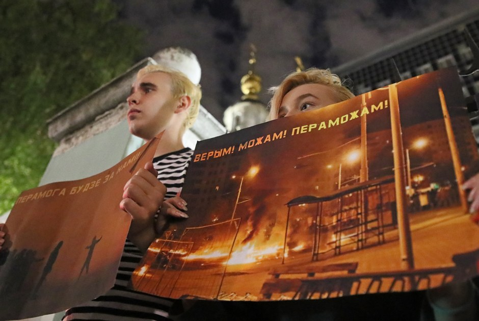 Белорусы вМоскве — обакциях протеста упосольства