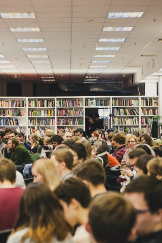 Библиотека имени Некрасова устроит фестиваль «Космическая диковинка». Там выступят OQJAV и«Интурист»