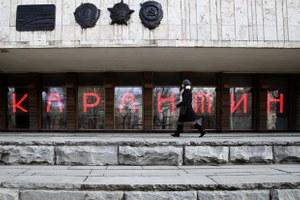 Москвичам запретили выходить издома без веских причин