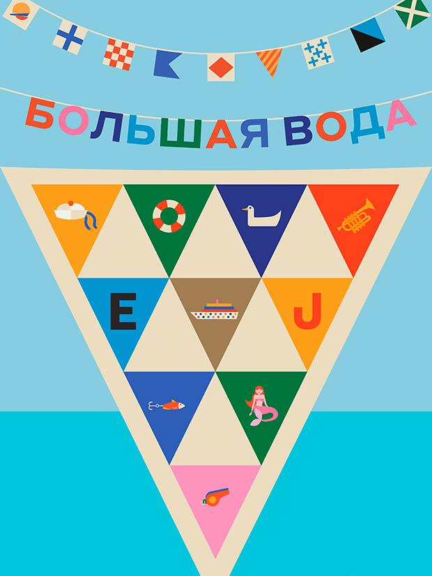 Длинные выходные: фестиваль «Большая вода», Shortparis и первомайский гиг в новом Black Ho)))