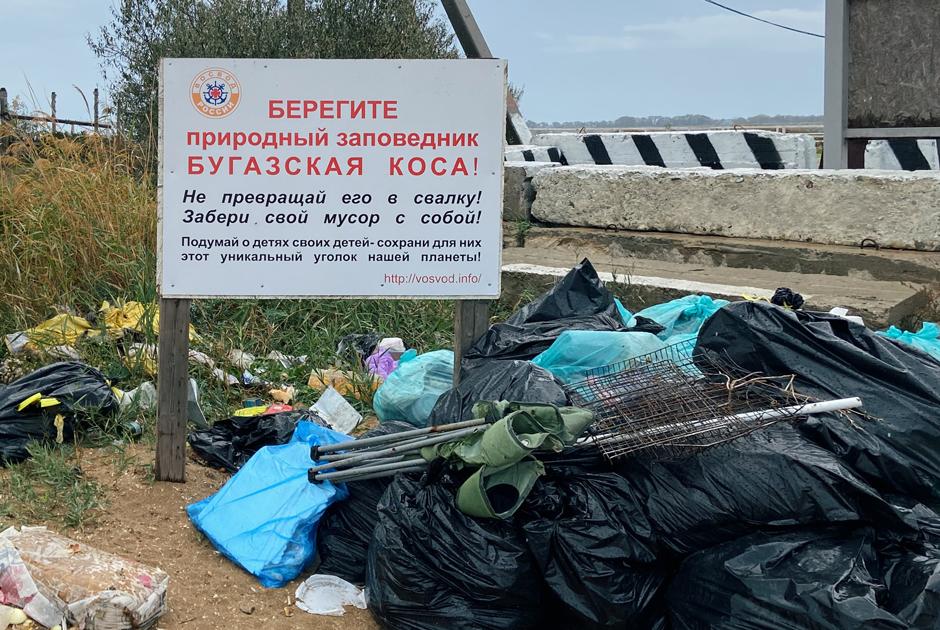 Популярные пластиковые курорты
