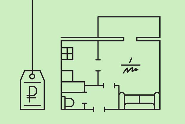 Сколько стоит снять однокомнатную квартиру вцентре Нью-Йорка, Берлина иГонконга