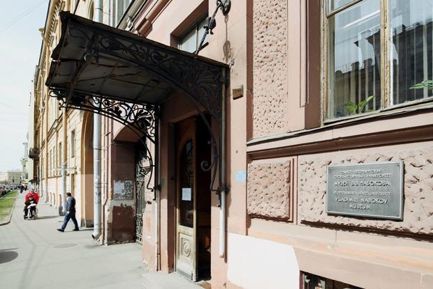 Что происходит с Музеем Владимира Набокова в Петербурге