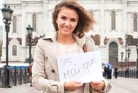 Москва— это: Что думают жители о своём городе