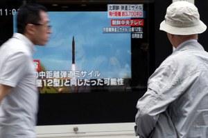 Коллаборация Рубчинского с«Мумий Троллем», новая ракета КНДР ичестный трейлер «вДудя»