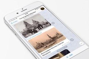 16 Telegram-каналов о Москве, на которые стоит подписаться