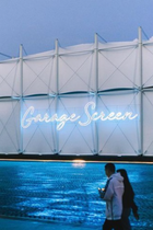 Финалисты конкурса налучшую концепцию нового павильона Garage Screen