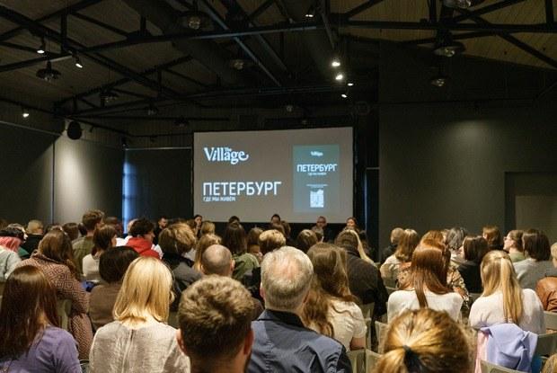 «Чувства без ожидания»: Эксперты — о городской архитектуре ипроекте «Петербург. Где мы живем»